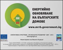 regional_development_banner